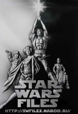 Star Wars Files